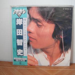 岸田智司(旧名)はニューミュージックかな?