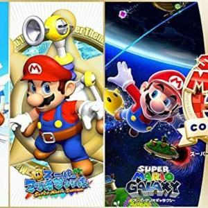 「スーパーマリオ 3Dコレクション」が2020年9月18日に発売!3Dマリオの3作品を収録