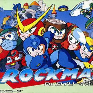 【レビュー】ロックマン2 Dr.ワイリーの謎