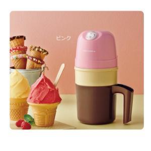 アイスクリームを作ろう♪