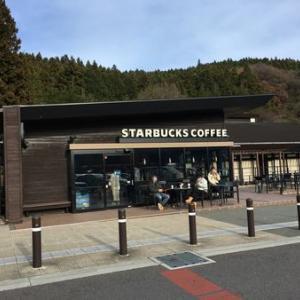 スターバックスコーヒー横川サービスエリア上り店2(群馬県安中市)