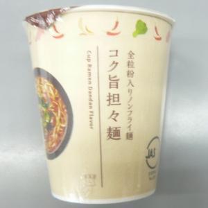 ローソン コク旨担々麺