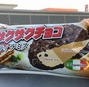 フルタ ザクザクチョコ ティラミス アイスクリーム