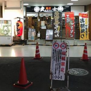 本当に久し振りに、麺将 武士6(上田市)