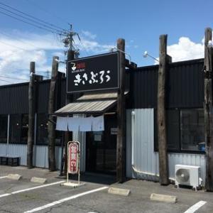 久し振りに、麺賊 喜三郎7(上田市)