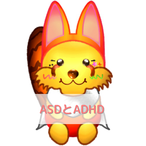 ASDとADHDのことを理解しよう
