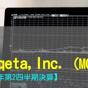 Marqeta, Inc.(マルケタ)2021年第2四半期決算【MQ】
