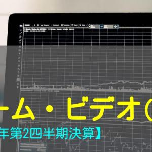 ズーム・ビデオ(Zoom)2022年第二四半期決算【ZM】