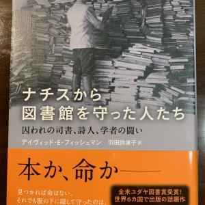 社労士受験、あなたは本で学びますか