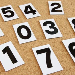 SAPIX算数 新5年生 3月までに覚えておきたい数の感覚