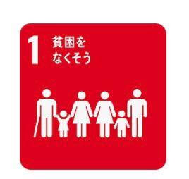 番外編)日本の相対的貧困について