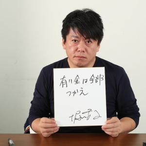 コロナ禍で自治体の「貯金」が尽きた…京都市が夕張市以来の「財政再生団体」転落可能性