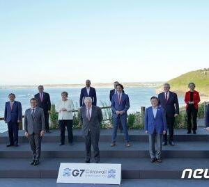 【G7】韓国などが含まれる拡大論に「日本が反対」