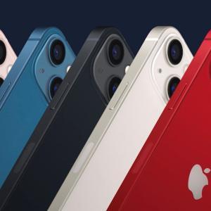 Apple、新型「iPhone 13」シリーズは9月24日より販売開始! 予約受付は9月17日より