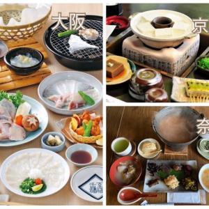 【調査】「食事がおいしいと思う都道府県」ランキング! 「新潟県」を抑えて1位になったのは?