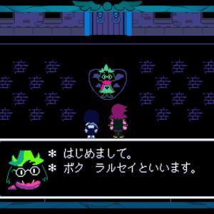 【ゲームプレイ27】DELTA RUNE episode1をクリアする【Mysterious forest】【その2】