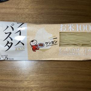 初めてケンミン食品さんの「ライスパスタ」を買って食べてみる。素麺みたいな見た目だがモチモチ触感!Rice