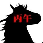 【連絡】過去記事の削除