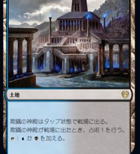 【MTG】決戦 青黒 VS 青黒