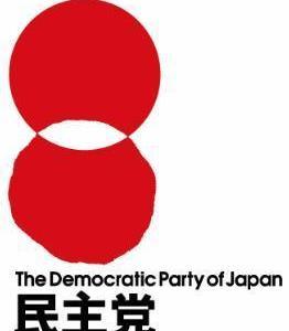 【社会】第45回衆議院議員総選挙
