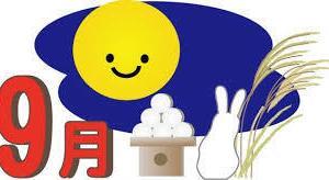 【MTG】対戦結果(08月)