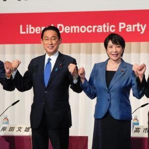 【社会】総裁選開始