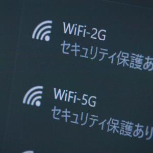 電子レンジ使うときにWiFiが繋がらなくなる理由と対策