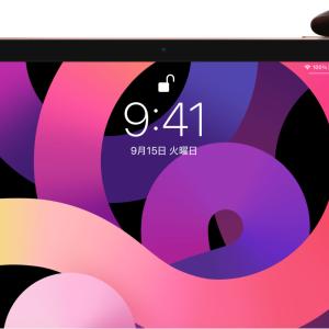 【新型】iPad Air(第4世代)では何が変わった?3世代と比較