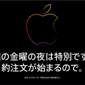 【最新】iPhone12対応のMagSafe充電器とは?