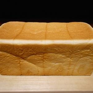 手土産で高級食パンを頂いたって話