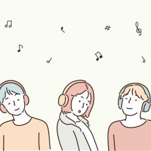 【耳で聞く本】今流行りの音声コンテンツで本を読もう