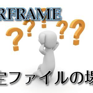Warframe – 設定ファイルの場所と移行方法(PC版)