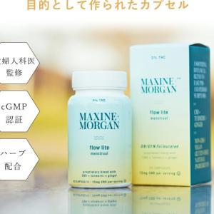 PMSに悩める女性の為のCBDカプセル-Maxine Morgan
