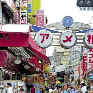 上野に立地するCBD製品を扱うvapemaniaの特徴や魅力