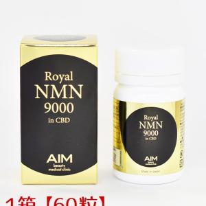話題のNMNとCBDを同時に摂取できるサプリメント