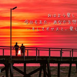 【写真詩5】あなたを想う1日