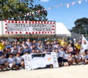 長男(6年生) 小学校最後の運動会
