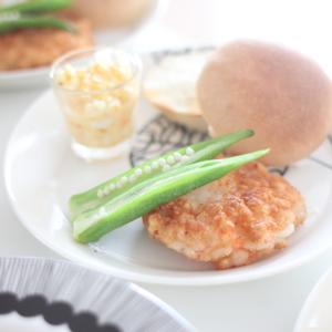 【iie design の台所】サク!フワ!簡単美味しい!手作り海老カツで海老カツバーガー