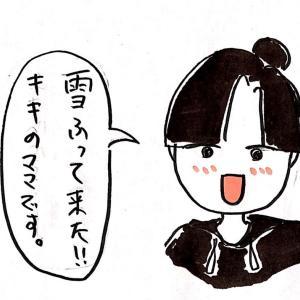 いや〜月兎耳が〜_:(´ཀ`」 ∠):