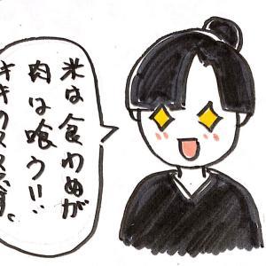 やる事模索中〜(・ω・)