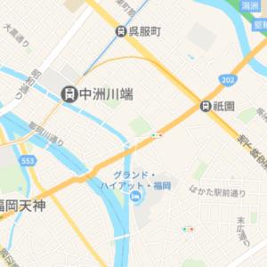 福岡に博多市は存在しない・・・