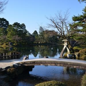 2泊3日石川旅行のおすすめモデルコース!前編 ~金沢観光名所をめぐる~