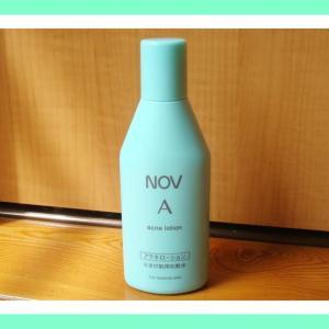 オイルフリーで、ベタつかないニキビ肌用の化粧水 NOV(ノブ)A アクネローション(医薬部外品)