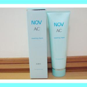オイルフリー、低刺激のニキビを防ぐ洗顔料 NOV(ノブ)AC ウォッシングフォーム(医薬部外品)
