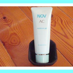 ニキビは皮脂が多い脂性肌だけでなく、乾燥肌にもできるNOV(ノブ)AC モイスチュアジェル(医薬部外品)