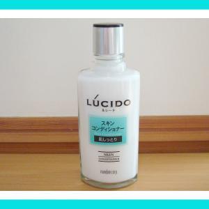 サラッとした使用感でベタつかない、普通肌・乾燥肌用の乳液 マンダム ルシード スキンコンディショナー