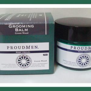 バーム状なので香りを長時間キープできる プラウドメン グルーミングバーム グリーンウッドの香り