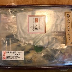 京都一の傳 盛りだくさんセット