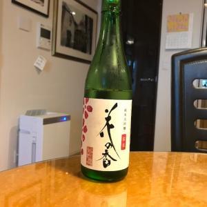 花の香 桜花純米大吟醸