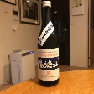 天寿 鳥海山 純米大吟醸 無濾過生原酒